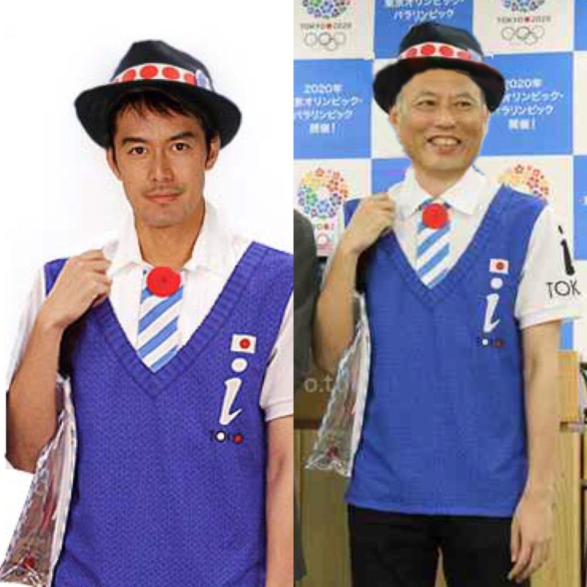 オリンピック ボランティア 2020ボランティアガイド 東京2020オリンピック・パラリンピックボランティア